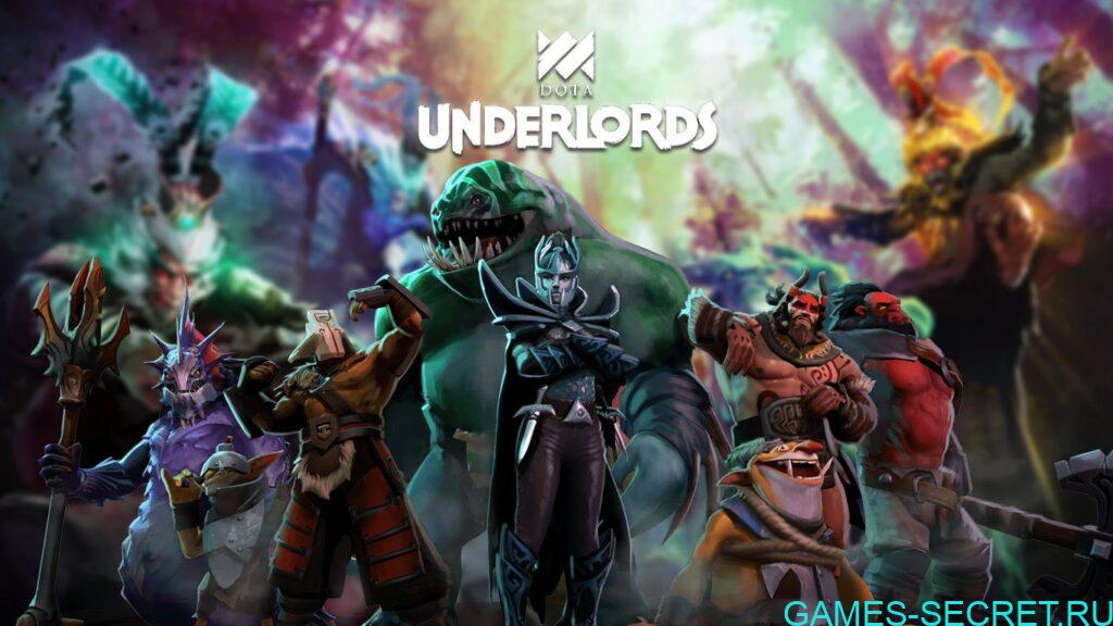 Dota Underlords steam