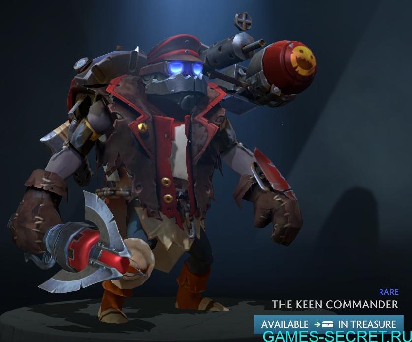 The Keen Commander Dota 2