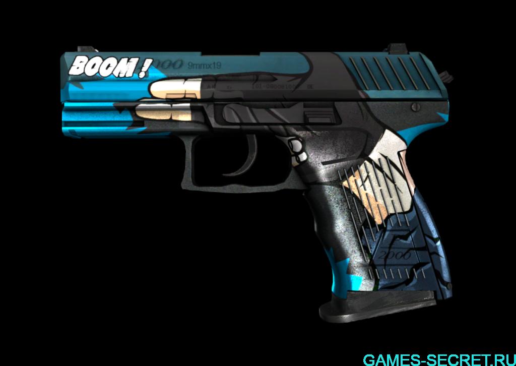 P2000 | Пистолет CS:GO