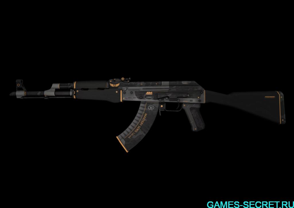 AK-47 | Элитное снаряжение CS:GO