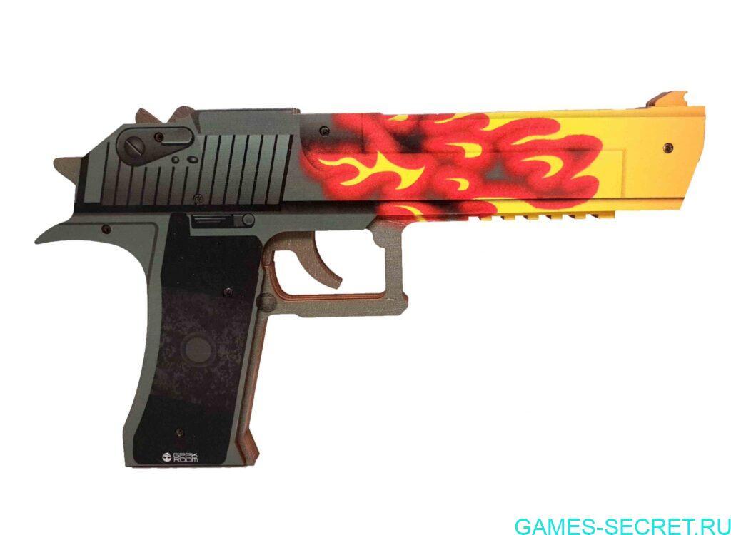 дигл пламя cs:go